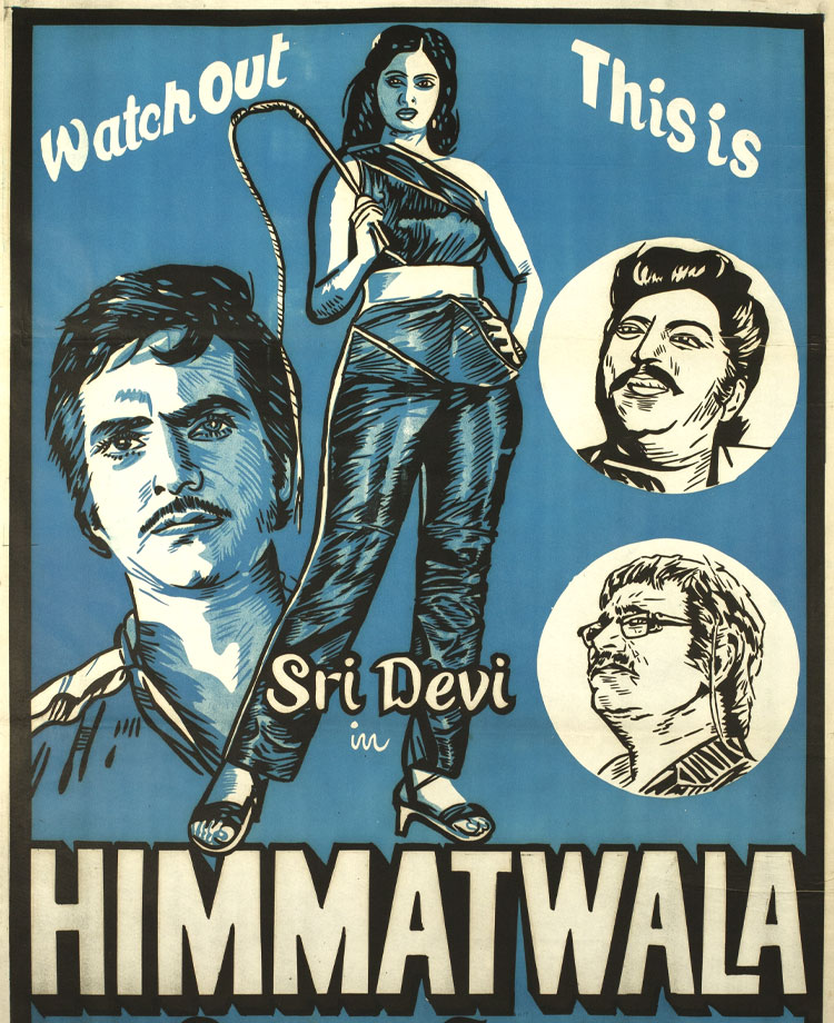 Bollywood Posters | Bollywood Gifts | Decoration Bollywood Products Shop